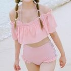 Frill Trim Plain Off Shoulder Bikini 1596
