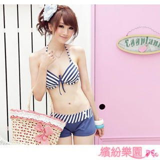 Buy Wonderland Striped Bikini Top + Shorts 1022843575