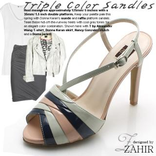 Buy ZAHIR Multicolor Strap Sandals 1022751935