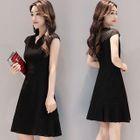 Cap-Sleeve A-Line Dress 1596