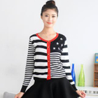 Star and Striped Print Cardigan 1596