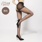 Cut Out Tights Set 1596