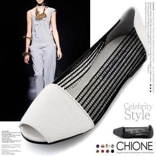 Buy Chione Open-Toe Mesh Side Flats 1022998846