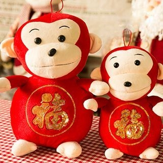 Monkey Lunar New Year Lucky Ornament
