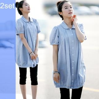 Buy Stylewardrobe Set: Short-Sleeve Long Shirt + Capri Jeans 1022718786