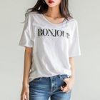 V-Neck Short-Sleeve Printed T-Shirt 1596