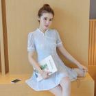 Frog Buttoned Short-Sleeve Dress 1596