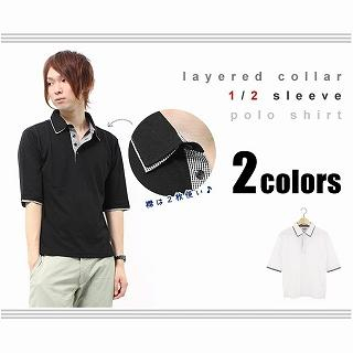Buy Equator Elbow-Sleeve Double-Collar Polo Shirt 1022968905