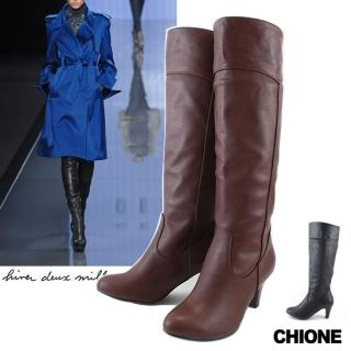 Buy Chione Faux-Leather Long Boots 1021467509