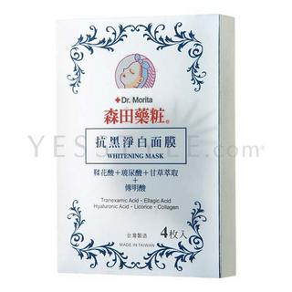 Whitening Mask 4 pcs