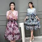 Set: Floral Print Midi Dress + Camisole 1596