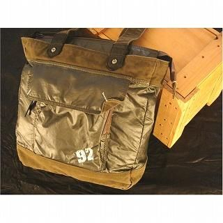 Picture of b3Labo Two-Tone Tote Khaki - One Size 1020299035 (b3Labo, Tote Bags, Japan Bags, Mens Bags, Mens Tote Bags)