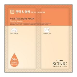 V lifting Dual Mask (Firming Solution) 5 pcs