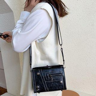 Image of Chevron Strap Boxy Crossbody Bag