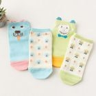 Set of 4: Animals Print Socks 1596