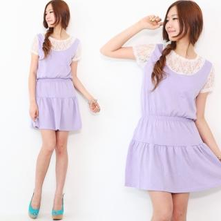 Buy yeomong Lace-Trim Short-Sleeve Dress 1022964342