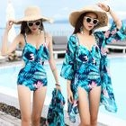 Set: Print Swimsuit + Beach Cover-Up 1596