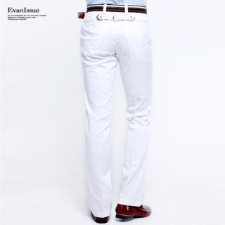 Buy evanissue Set: Straight-Cut Pants + Belt 1022937269