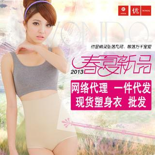 shapewear-tank-top