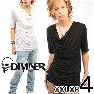 Buy Diviner Elbow-Sleeve Drape-Front Top 1022968806