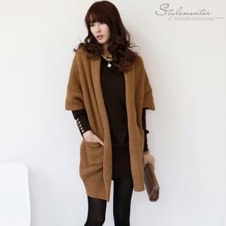 SHAWL COLLAR JACKET granny square coat - SIZES: Misses sizes