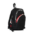 Shark Backpack (M) Black - M от YesStyle.com INT