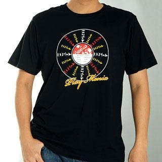 Picture of Grafico Music Disc Boy Tee-shirt 1005047756 (Grafico, Mens Tees, Hong Kong)