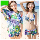 Set: Print Bikini + Beach Cover-Up 1596