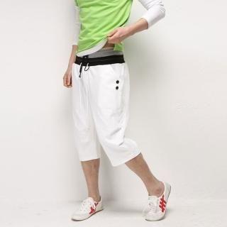 Buy Style YOURS Drawstring Waist Calf Length Sweat Pants 1022482760