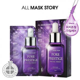 Pore Prestige Facial Sheet 10pcs