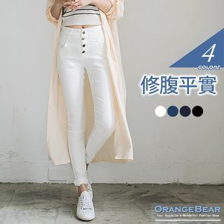 Fleeced High Rise Buttoned Skinny Pants 1054850631