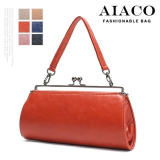 Picture of AIACO Kiss-Lock Handbag with Cross Strap 1021243813 (AIACO, Handbags, Korea Bags, Womens Bags, Womens Handbags)