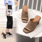 Genuine-Leather Slide Sandals 1596