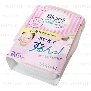 Kao - Biore Makeup Remover Sheet (Oil Rich) 44 pcs 1056012783