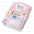 Kao - Biore Makeup Remover Sheet (Oil Rich) 44 pcs 1596