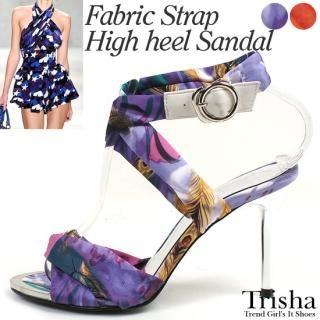 Buy Trisha Patterned Ankle-Strap Stilettos 1022871003