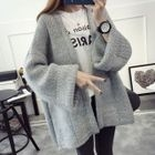 Open Front Cardigan 1596