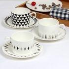 Set: Printed Cup + Plate 1596