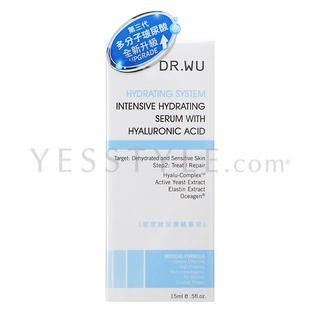 Intensive Hydrating Serum with Hyaluronic Acid 15ml/0.5oz