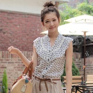 Buy CLICK Mandarin-Collar Ruffled Blouse 1022922005