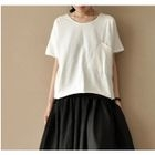 Plain Short-Sleeve T-Shirt 1596