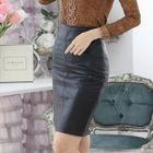Slim-Fit Pencil Skirt 1596