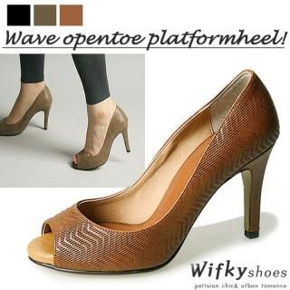 Buy Wifky Open-Toe Faux-Leather Pumps 1023055152