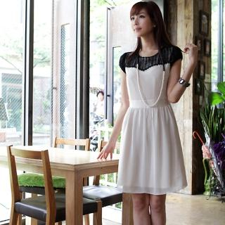 Buy IT GIRL STYLE Laced Cap-Sleeve Chiffon Dress 1022946310