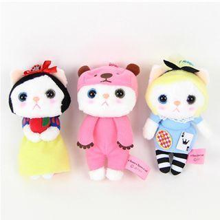 Hanging Animal Plush Toy (Small) / Bag Charm