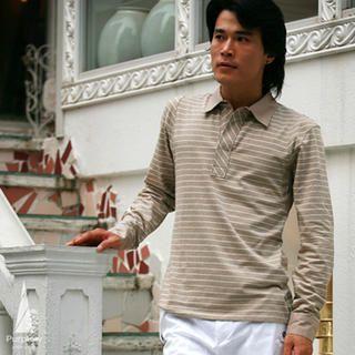 Buy Purplow Striped Long Sleeve Shirt in Beige 1004594791