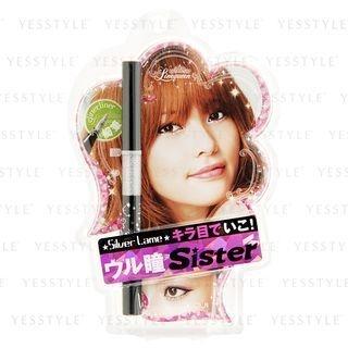 Buy Koji – Linequeen Glitter Liner (Silver) 1 pc