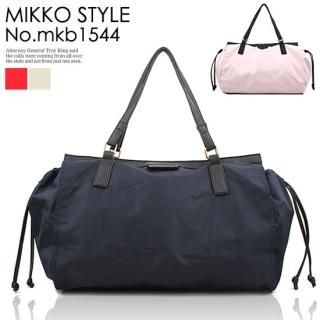Buy Mikko Contrast Trim Canvas Tote 1022510311
