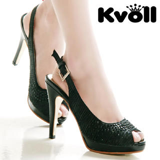 Buy Kvoll Peep-Toe Shirred Platform Pumps 1022532919