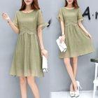 Short-Sleeve Ruffled Dress 1596